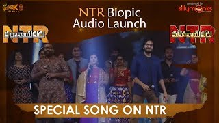 Special Song On NTR - Song Performance | NTR Biopic Audio Launch | Krish Jagarlamudi