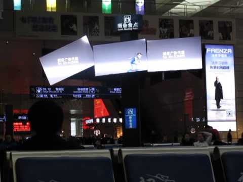 Motorized screens at the Shanghai Hongqiao rail station
