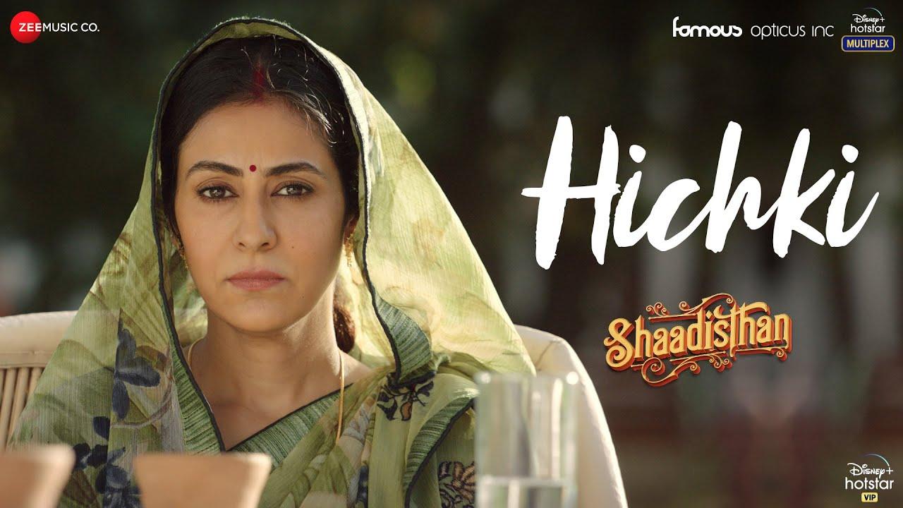 Hichki | Shaadisthan | Kirti Kulhari, Nivedita B, Medha S & Kay Kay Menon | Isheeta C & Swaroop K