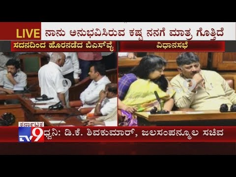 TV9 Exclusive: DK Shivakumar Reacts On SC's Order On Rebel MLAs & Reveals Future Step To Save Govt
