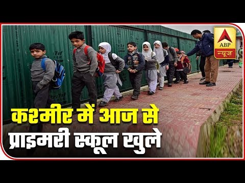 J&K: Over 190 Schools, Government Offices To Reopen Today | ABP News