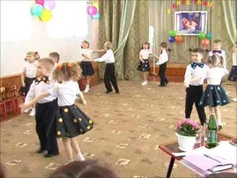 Горошинки цветные, танец для детей старшей группы