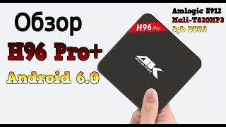 Обзор H96 Pro+ Android 7.1 TV Box Review