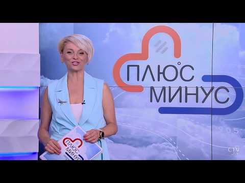 Погода на неделю. 26 августа - 1 сентября 2019. Беларусь. Прогноз погоды