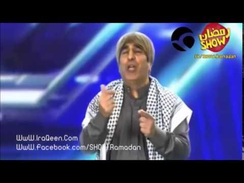 Iraqi X Factor