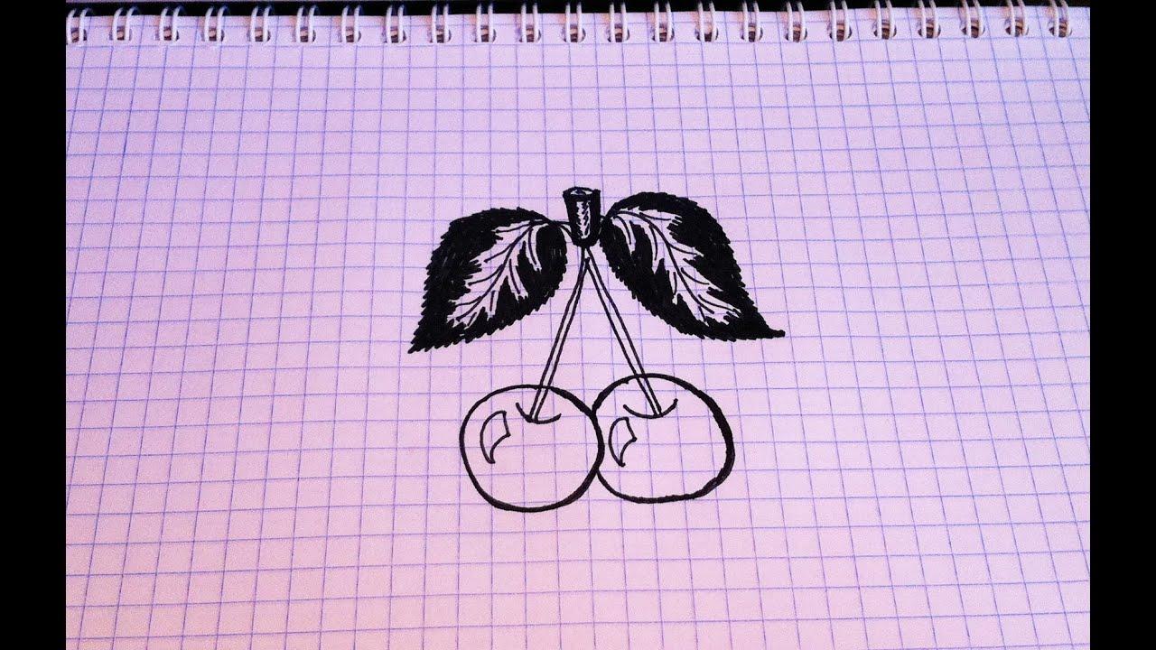 простые рисунки картинки