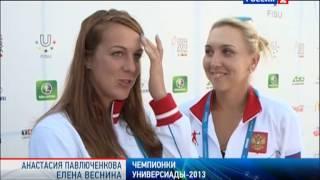 видео Звезда российского тенниса Анастасия Павлюченкова