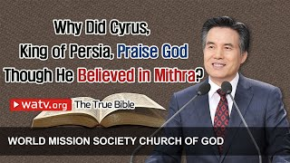 World Mission Society Church of God 【The True Bible】