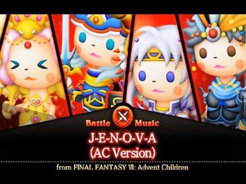 J-E-N-O-V-A (AC Version) [Ultimate Score] Perfect Chain | Theatrhythm Final Fantasy Curtain Call~