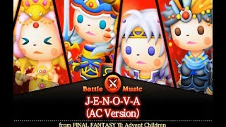 J-E-N-O-V-A (AC Version) [Ultimate Score] Perfect Chain   Theatrhythm Final Fantasy Curtain Call~