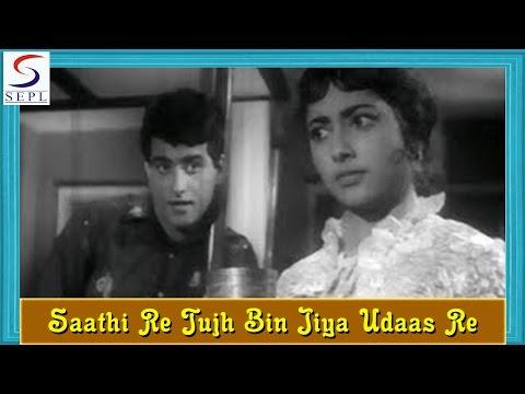 Saathi Re Tujh Bin Jiya Udaas Re - Lata Mangeshkar - POONAM KI RAAT - Manoj Kumar, Nandini