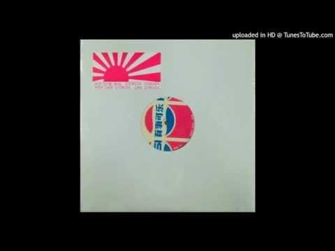 Soichi Terada & Shinichiro Yokota - Got To Be Real