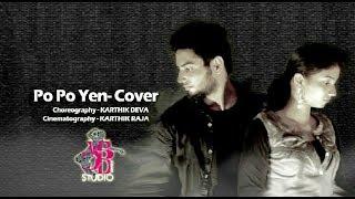 Po Po Yen Dance Cover    HD    ABCD DANCE STUDIO SALEM    KARTHIK DEVA   SID SRIRAM  A H KAASHIF