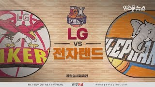 【HIGHLIGHTS】 Sakers vs Elephants | 20181020 | 2018-19 KBL
