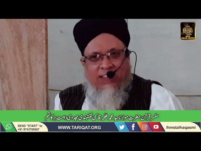 Life Changing Bayan   Islahi Khitaab    Hazrath Maulana Sayyed Muhammad Talha Qasmi Naqshbandi DB