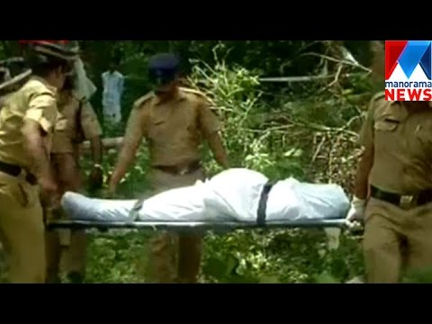 Pregnant Lady Killed At  Kottayam | Manorama News