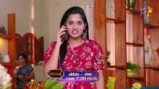 Manasu Mamata | Mon-Sat 7:30pm | 19th April 2021| Latest Promo | ETV Telugu