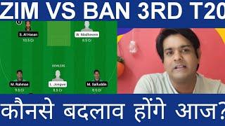 zim vs ban dream11 | zim vs ban 3rd t20 dream11 team | ban vs zim today match dream11 | ban vs zim screenshot 5