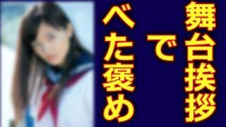 『探偵の探偵』第1話好評!川口春奈は共演の北川景子に対して「◯◯で優し...