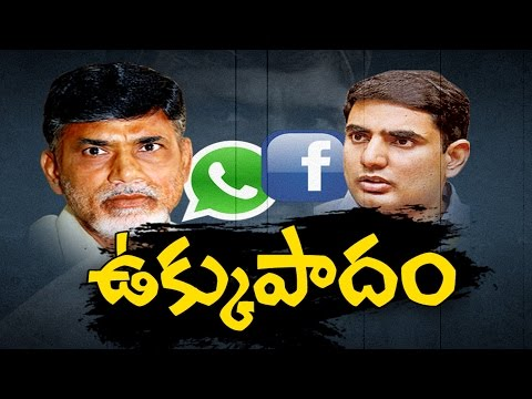Inturi Ravikiran Arrested for Allegedly Making Inappropriate Comments || Chandrababu and Nara lokesh