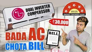 LG Smart ThinQ AC Overview & Setup   Dual Inverter Compressor Tech   Starts At 30000 INR