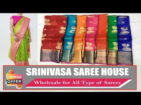 Pure Kanchi Organza Sarees | show 125 | Latest Organza sarees | Latest Saree Design Models