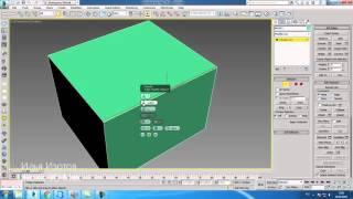 Уроки 3Ds Max. Срезать фаску (скруглить) в 3D Max. Шпаргалки Часть 9. Проект Ильи Изотова.