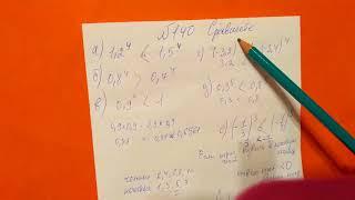 140 Алгебра 9 класс. Тема Степенная Функция. Сравните
