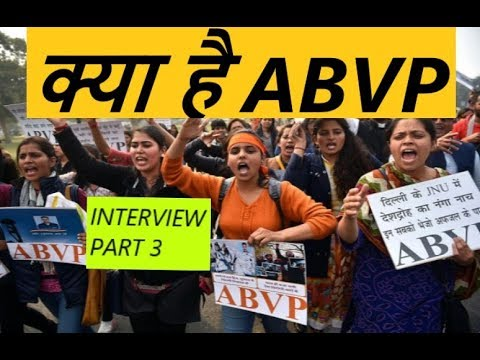 क्या है ABVP || What is ABVP || interview last part of ABVP Volunteer ||
