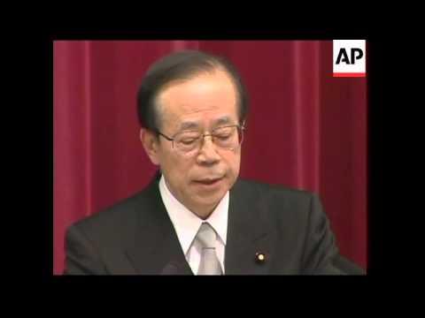 BBC Fukuda apologises for loss of pension records