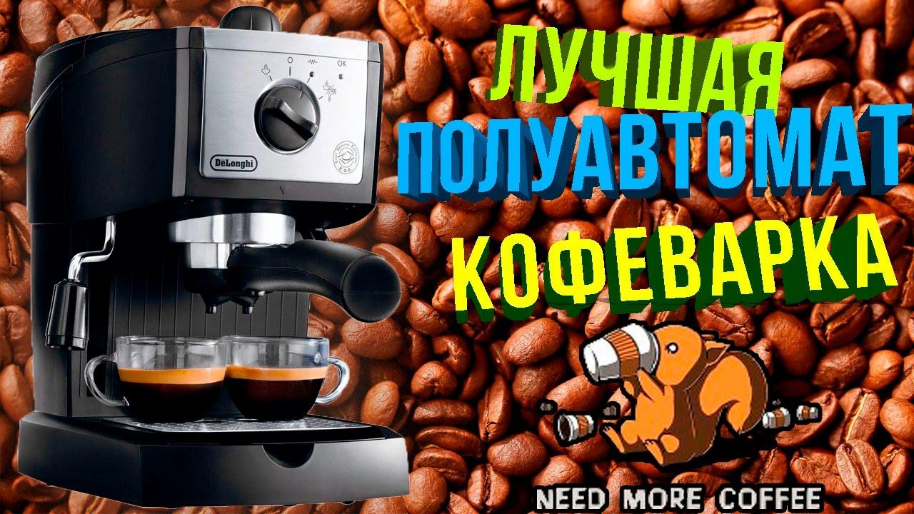Кофе молотый lavazza qualita oro 250 г (8000070020580) – купить на. Фаворит любителей итальянского кофе, настоящее
