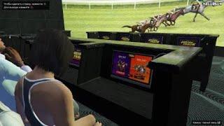 Как стать миллионером в игре GTA onlain!Как выйграть в казино в игре GTA 5 onlain. Баг в игре!!!! / Видео