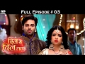 Dil Se Dil Tak - 1st February 2017 - दिल से दिल तक - Full Episode (HD)