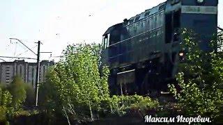Тепловоз ТГМ6Д 0278 Ногинск(, 2016-05-12T09:47:15.000Z)