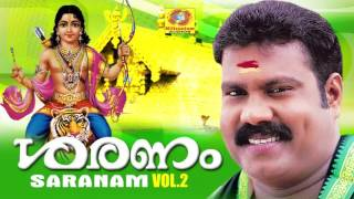 Hindu Devotional Songs Malayalam | Saranam | Non Stop New Ayyappa Devotional Songs | Ayyappa Bhajans