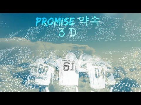 [ 3D AUDIO ] EXO - PROMISE 약속 ( USE HEADPHONES! )
