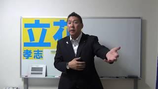 NHKは毎日犯罪をしています放送法64条3項違反は罰金100万円以下です