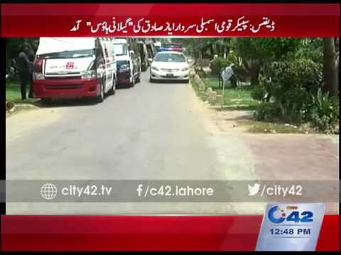 42 Report: Sardar Ayaz Sadiq arrives at Gilani house