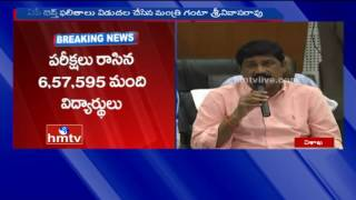 AP SSC Results 2016 Released By Minister Ganta Srinivasa Rao | Visakhapatnam | HMTV