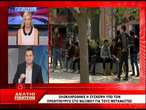 ΝΕΤ Δελτίο Ειδήσεων 14/4/2015