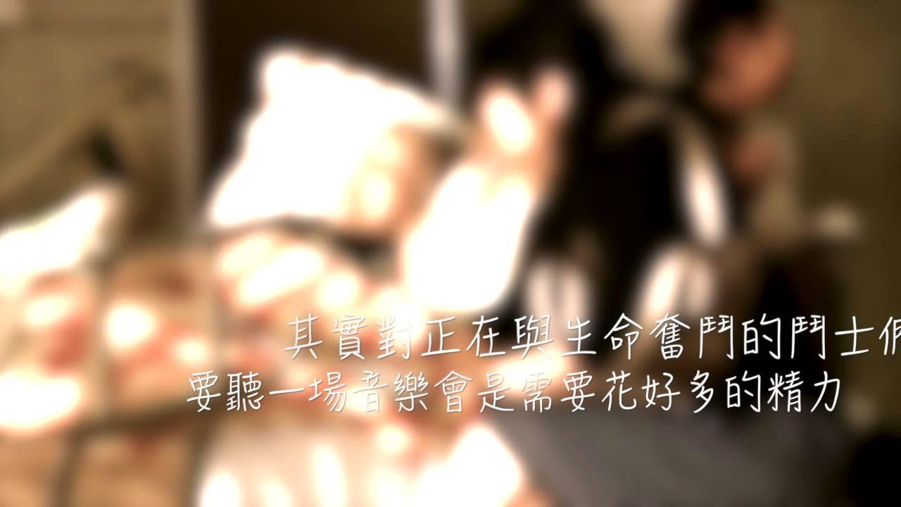 ok繃-愛的蹦蹦 - YouTube