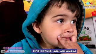 A widow sister from Kabul province  +93781668760