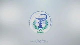 видео Тесты по фармакогнозии