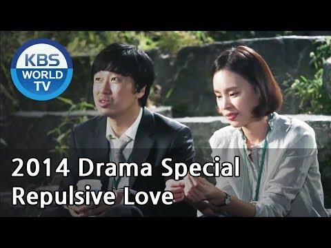 Repulsive Love | 추한 사랑 (Drama Special / 2014.11.14)