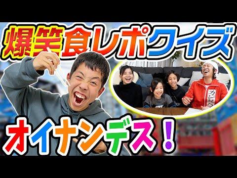 【新番組】オイナンデス!