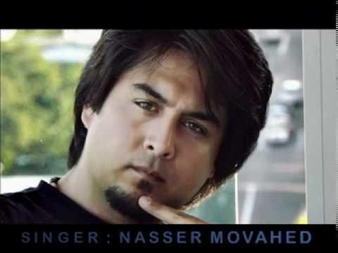 NASSER MOVAHED VATAN SONG