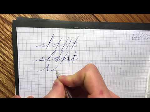 Handwriting Fundamentals: Slant
