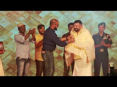 BHARATHEEYAN Screening & The Artist Cine Productions Logo Unveiling