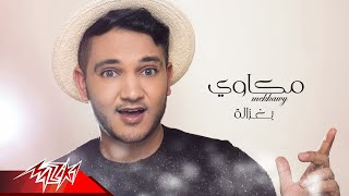 Mekkawy - Bghazala Remix   مكاوي - بغزالة ريمكس