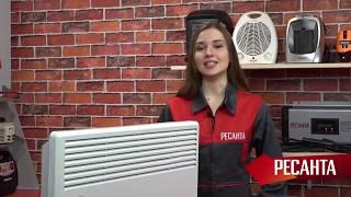 Обзор электрического конвектора РЕСАНТА ОК-1500Е